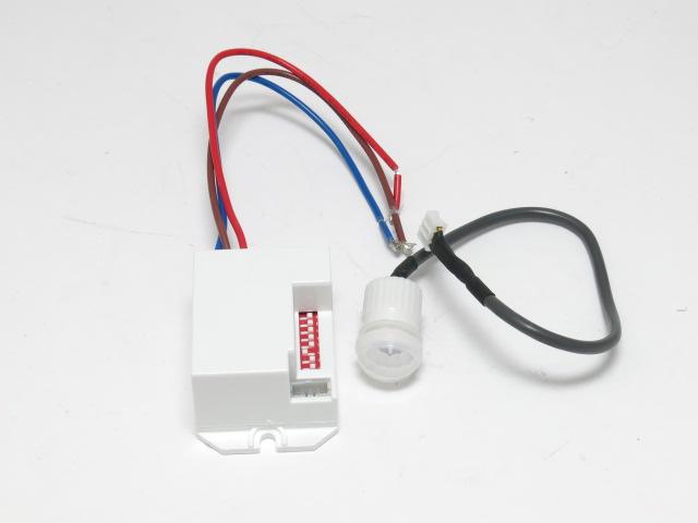 Rilevatore Di Presenza Per Accensione Luci.Sensore Di Movimento Per Luci Interne V Tac Vt 8022