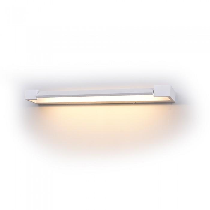 VT-819 Lampada LED da Muro Rettangolare 18W con Pannello Ruotabile 360° Colore Bianco