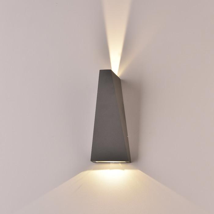VT-826 Lampada LED da Muro 6W Doppio Fascio Luminoso Colore Grigio