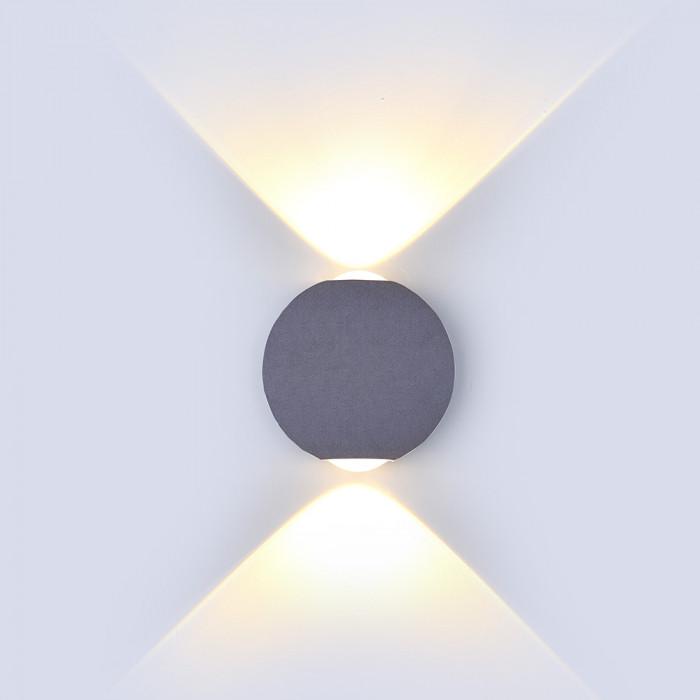 VT-836 Lampada LED da Muro Sferica 6W Grigio